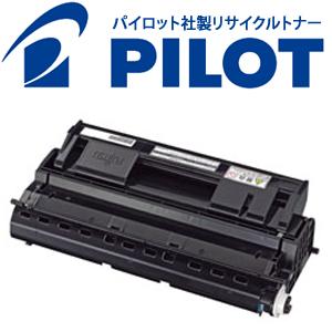 富士通用 LB317A パイロット社製リサイクルトナー (0854110) 【メーカー直送品】 ブラック