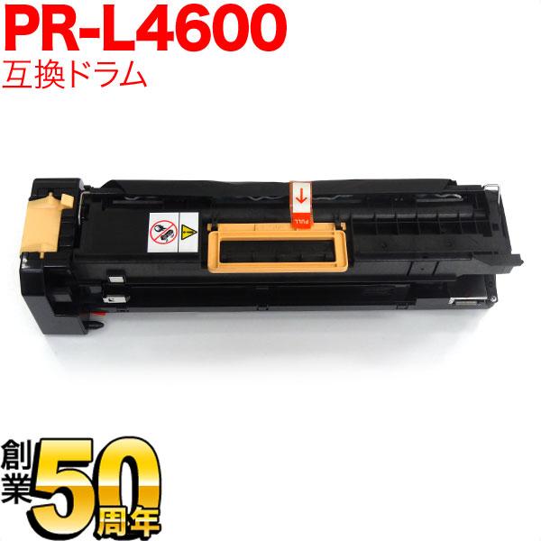 MultiWriter 4600 NEC用 PR-L4600-31 互換ドラム PR-L4600-31