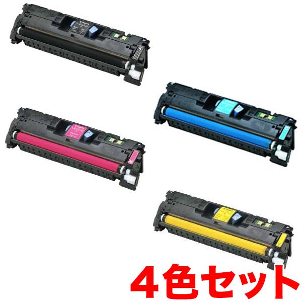 MF8170 キヤノン用 カートリッジZ リサイクルトナー CRG-Z 4色セット 【メーカー直送品】