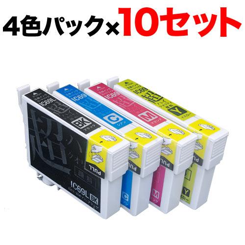 IC4CL69 エプソン用 IC69 互換インク 超ハイクオリティ顔料 4色×10セット ブラック増量 顔料4色×10セット