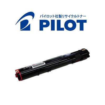 富士ゼロックス用 CT200824 パイロット社製リサイクルトナー 6.5K マゼンタ 【メーカー直送品】