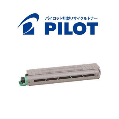沖電気用(OKI用) TNR-C3EY1 パイロット社製リサイクルトナー イエロー 【メーカー直送品】 C8600dn/C8800dn
