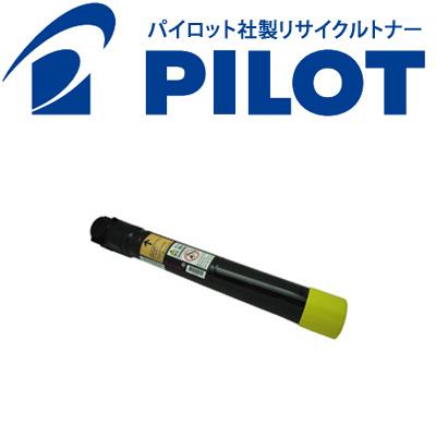 NEC用 PR-L9300-16 パイロット社製リサイクルトナー 大容量 イエロー 【メーカー直送品】 PR-L9300C/PR-L9350C