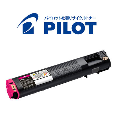 エプソン用 LPC3T21M パイロット社製リサイクルトナー マゼンタ 【メーカー直送品】