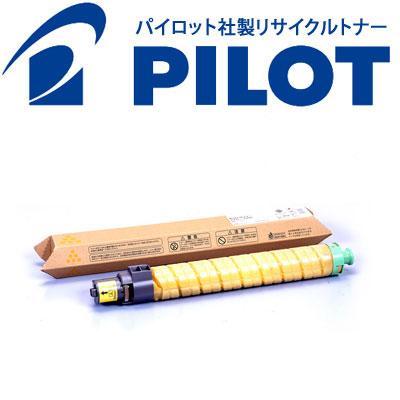 リコー用 C810HY(635009) パイロット社製リサイクルトナー イエロー 【メーカー直送品】 IPSIO SP C810/IPSIO SP C810M/IPSIO SP C810-ME/IPSIO SP C811