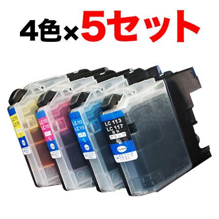 LC117/115-4PK ブラザー用 LC117/LC115 互換インクカートリッジ 4色×5セット ブラック顔料