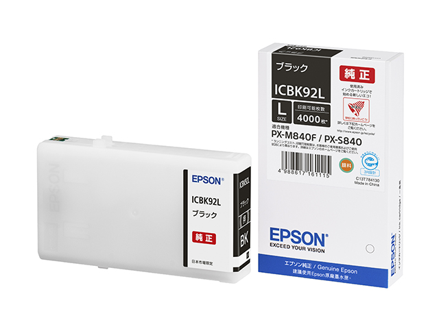 EPSON 純正インク IC92Lインクカートリッジ ブラックLサイズ ICBK92L
