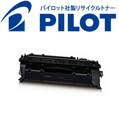 佳能(Canon)墨盒320 CRG-320(2617B003)飛行員公司製造再利用墨盒RET-CRG320-P-TK Satera MF6780dw Satera MF6880dw黑色