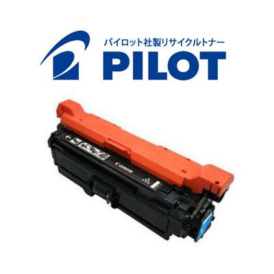 LBP-7700C キヤノン用 カートリッジ323 (C) CRG-323CYN (2643B003) パイロット社製リサイクルトナー 【メーカー直送品】 シアン
