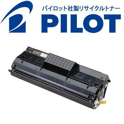 エプソン用 LPA3ETC7 パイロット社製リサイクルトナー RET-LPA3-7-P-TK 【メーカー直送品】 ブラック