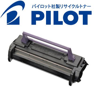 エプソン用 LPA4ETC5 パイロット社製リサイクルトナー RET-LPA4-5-P-TK 【メーカー直送品】 ブラック