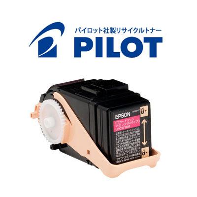 エプソン用 LPC3T18M パイロット社製リサイクルトナー RET-LPC3-18M-P-TK 【メーカー直送品】 マゼンタ