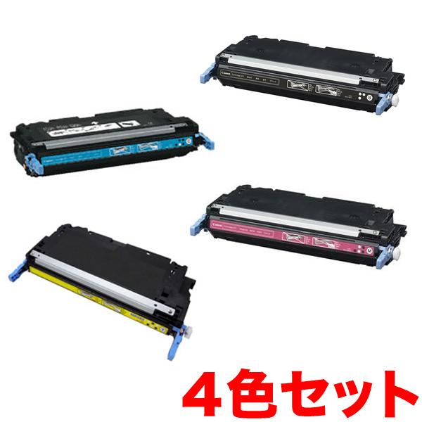 キヤノン用 カートリッジ311 リサイクルトナー CRG-311 4色セット 【メーカー直送品】 LBP-5400/LBP-5300
