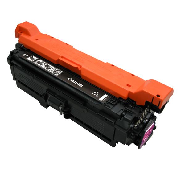 キヤノン用 カートリッジ323 リサイクルトナー (M) CRG-323MAG (2642B003) 【メーカー直送品】 マゼンタ