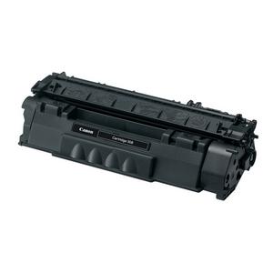 キヤノン用 カートリッジ508II リサイクルトナー CRG-508II (0917B004) 【メーカー直送品】 ブラック・大容量