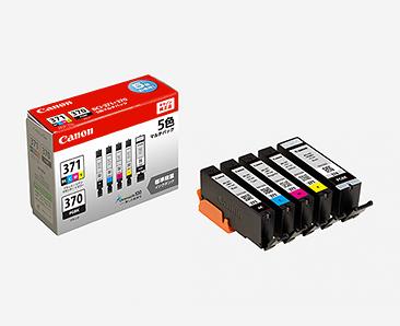 キヤノン(CANON) 純正インク BCI-371+370 インクカートリッジ 5色マルチパック BCI-371+370/5MP 5色セット