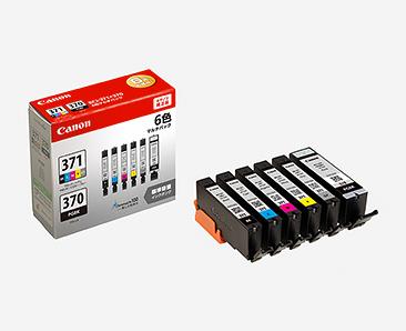 キヤノン(CANON) 純正インク BCI-371+370 インクカートリッジ 6色マルチパック BCI-371+370/6MP 6色セット