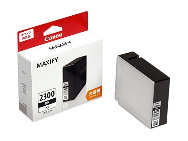 キヤノン(CANON) 純正インク PGI-2300XL インクカートリッジ 大容量ブラック PGI-2300XLBK