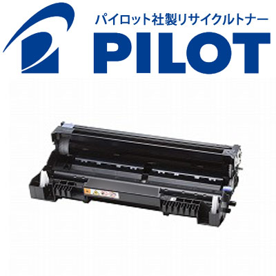 ブラザー用 DR-41J パイロット社製リサイクルドラム 【メーカー直送品】