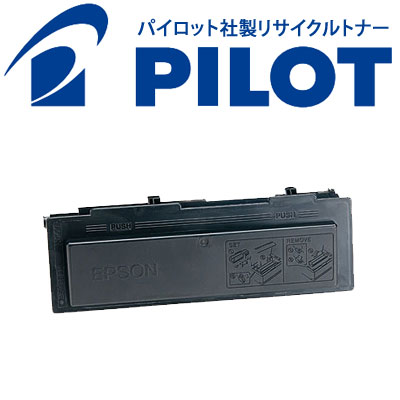 エプソン用 LPB4T12 パイロット社製リサイクルトナー 【メーカー直送品】 ブラック