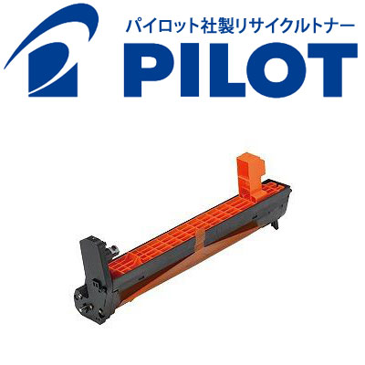 リコー用 C710 イエロー パイロット社製リサイクルドラム 515291 【メーカー直送品】