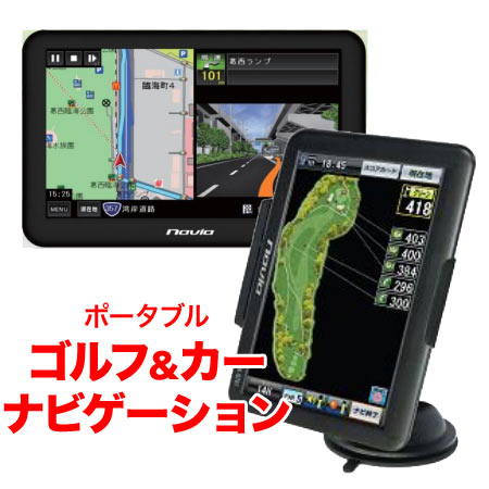 KAIHOU カイホウジャパン navia 7インチゴルフナビゲーション NEXT-TNK-G701(sb)