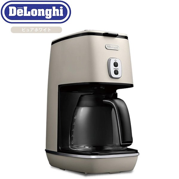 デロンギ ディスティンタコレクション ドリップコーヒーメーカー ピュアホワイト ICMI011J (sb) 【メール便不可】【送料無料】【あす楽対応】