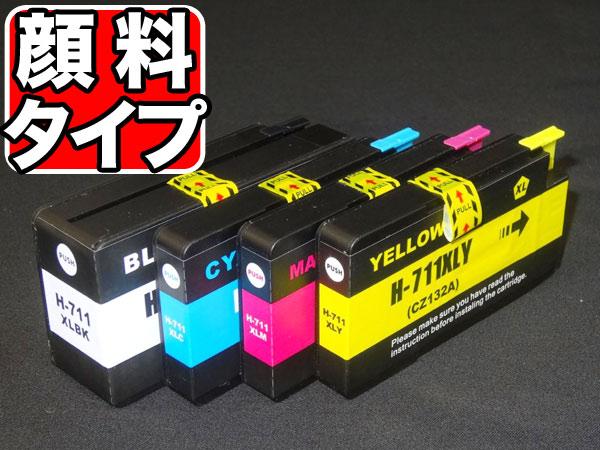 CZ133A・CZ130A・CZ131A・CZ136A HP用 HP711 互換インクカートリッジ 顔料 4色セット 顔料4色セット