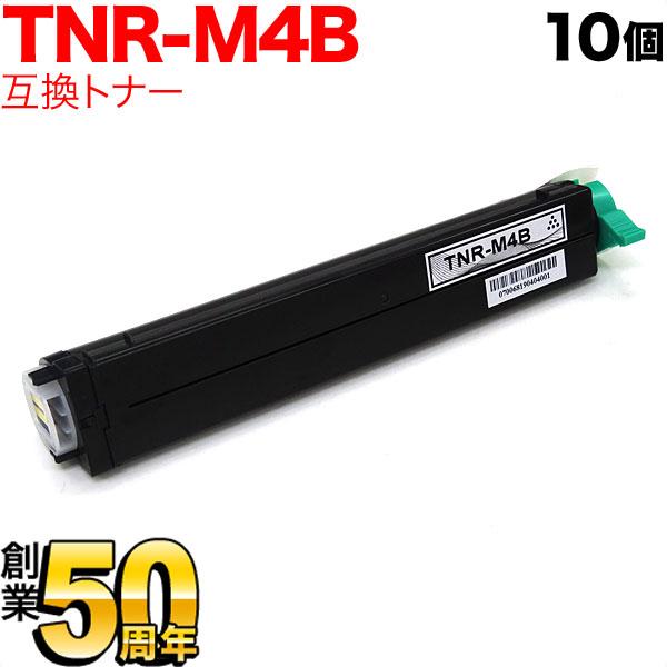 B4500n 沖電気用(OKI用) TNR-M4B 互換トナー ブラック 10個セット