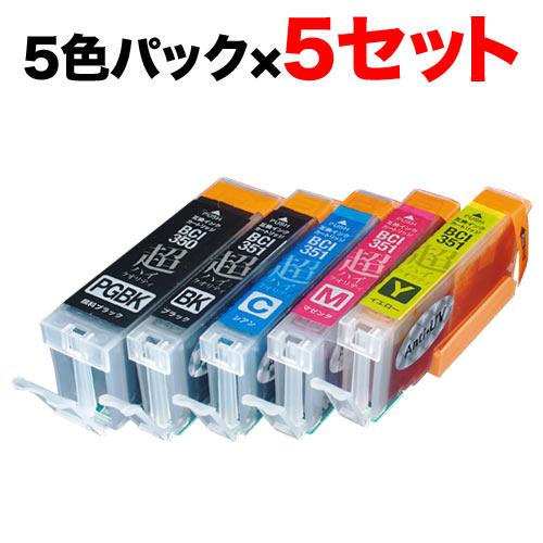 BCI-351XL+350XL/5MP キヤノン用 BCI-351XL+350XL 互換インク 超ハイクオリティ 増量 5色×5セット 増量5色×5セット