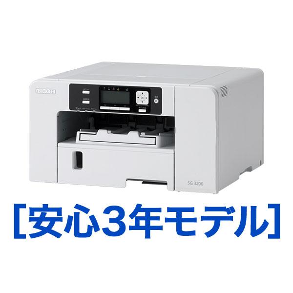リコー A4 ジェルジェット(GELJET) プリンター IPSiO SG 3200 Y3M [安心3年モデル] (515867) 【メール便不可】【送料無料】【代引不可】【メーカー直送品】