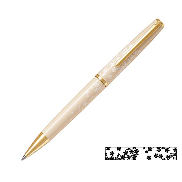 【取り寄せ品】PILOT パイロット Lady White (レディホワイト) ボールペン 桜 BD-13SR-SKU 【メール便不可】【送料無料】