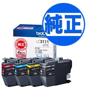 ブラザー工業(Brother) 純正インク LC3111インクカートリッジ 4色パック LC3111-4PK 4色セット