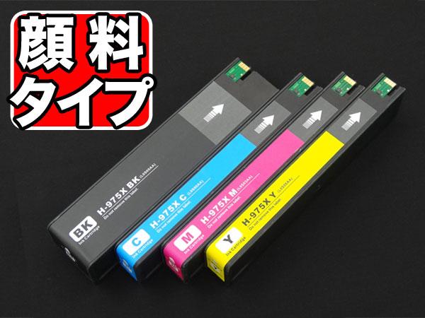 L0S09AA、L0S00AA、L0S03AA、L0S06AA HP用 HP975X リサイクルインク 顔料 4色セット 顔料4色セット