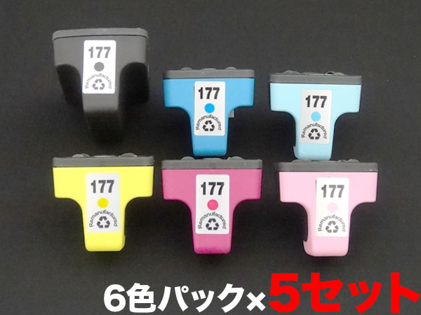 Ink number HP177 recycling ink cartridge six colors set *5 pack for the HP