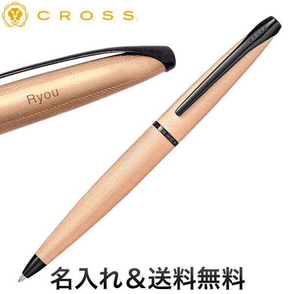 CROSS クロス ATX ブラッシュトローズゴールド ボールペン N882-42