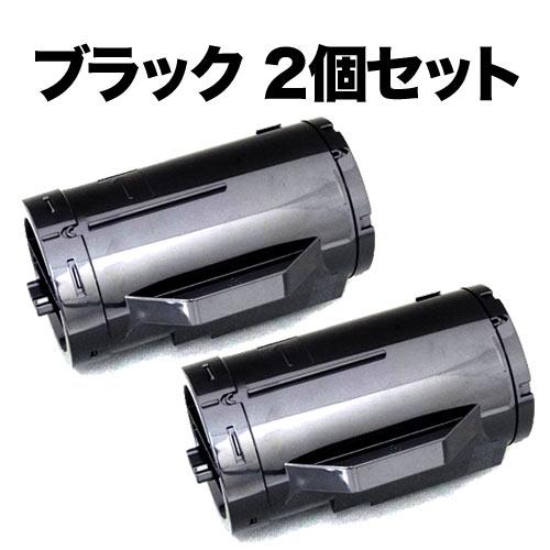 富士ゼロックス用 CT202074 互換トナー 2個セット CT202074 大容量ブラック