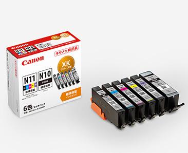 キヤノン(CANON) 純正インク XKI-N11-N10-6MP インクカートリッジ 6色セット XKI-N11+N10/6MP