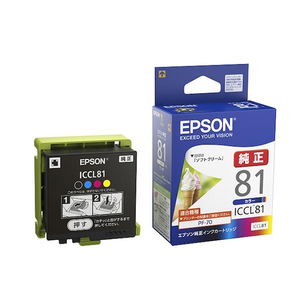 【取り寄せ品】EPSON 純正インク IC81インクカートリッジ カラー ICCL81