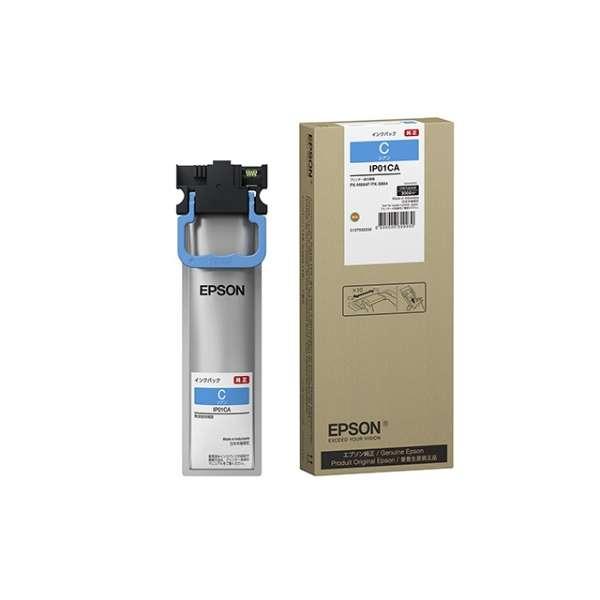 【取り寄せ品】EPSON 純正インク IP01 インクパック シアン IP01CA