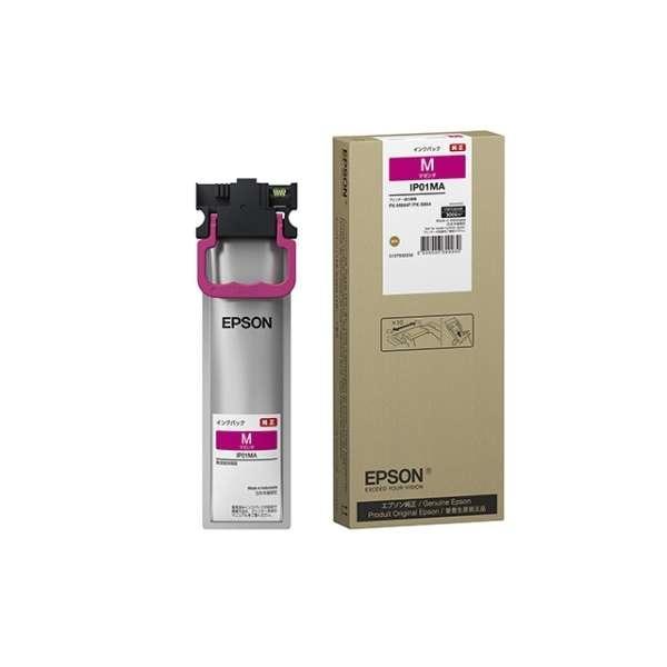 【取り寄せ品】EPSON 純正インク IP01 インクパック マゼンタ IP01MA