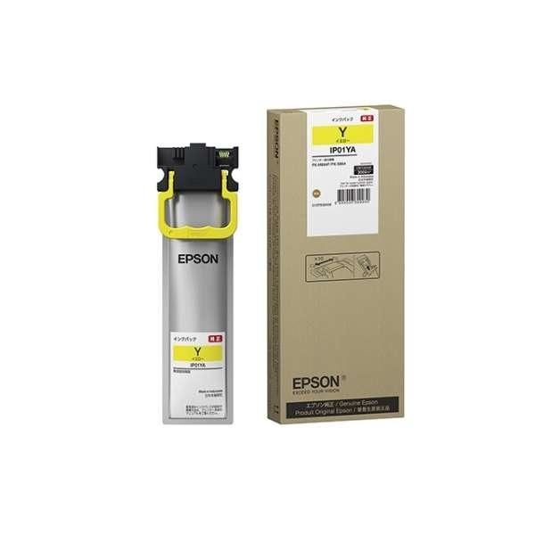 【取り寄せ品】EPSON 純正インク IP01 インクパック イエロー IP01YA