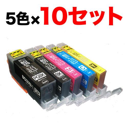 BCI-371XL+370XL/5MP キヤノン用 BCI-371XL+370XL 互換インク 超ハイクオリティ 増量 5色×10セット 増量5色×10セット
