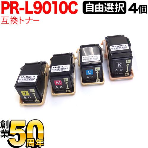 【A4用紙500枚進呈】NEC用 PR-L9010C 互換トナー 自由選択4個セット フリーチョイス MultiWriter-9010C【メール便不可】【送料無料】 選べる4個セット【あす楽対応】