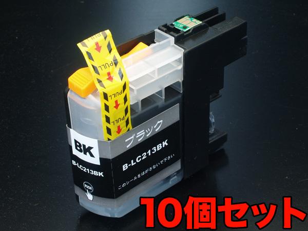 LC213BK ブラザー用 LC213 互換インクカートリッジ 顔料 ブラック 10個セット 顔料ブラック10個セット
