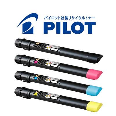 エプソン用 LPC3T36 パイロット社製リサイクルトナー 4色セット 【メーカー直送品】 LP-S9070/LP-S9070PS