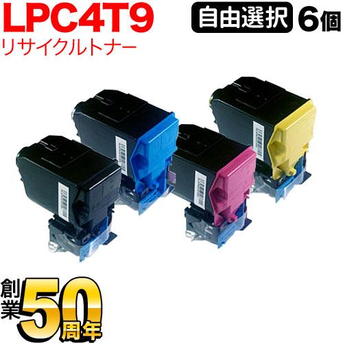エプソン用 LPC4T9 互換トナー エプソン用 自由選択6個セット 互換トナー フリーチョイス LPC4T9 選べる6個セット, オオスカチョウ:6700ebc6 --- m.vacuvin.hu