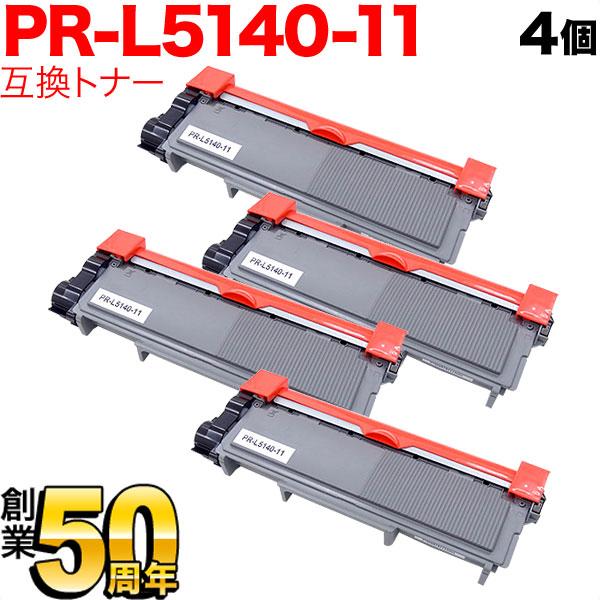[A4用紙500枚進呈] NEC用 PR-L5140-11 互換トナー 4個セット 互換トナー ブラック 4個セット