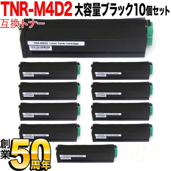 沖電気用(OKI用) TNR-M4D2 互換トナー 大容量 ブラック 10個セット B410dn/B430dn
