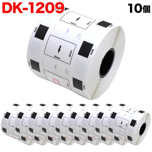 ブラザー用 ピータッチ DKプレカットラベル (感熱紙) DK-1209 互換品 宛名ラベル(小) 白 62mm×29mm 800枚入り 10個セット